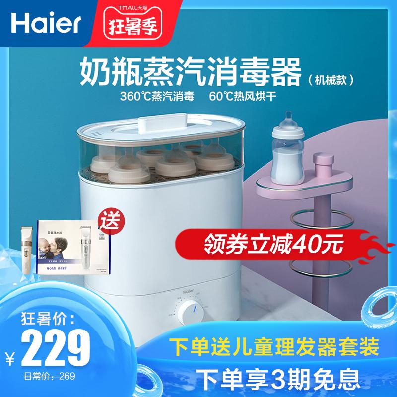 Посудомоечные машины / Стерилизаторы для посуды Артикул 619172487962