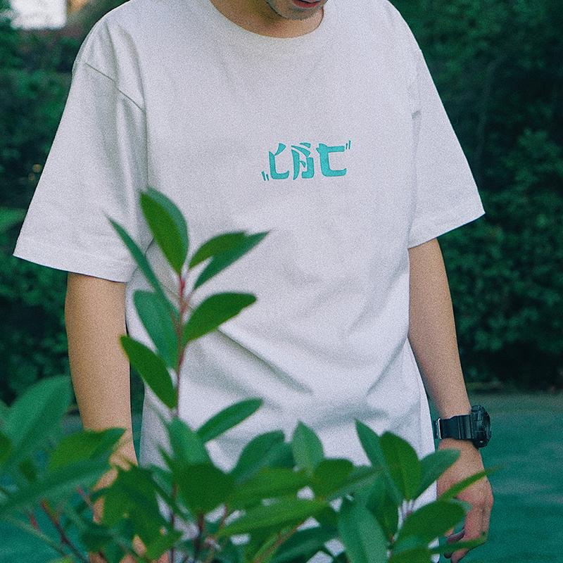 【cat】2020夏ファッション白いTシャツメンズファッションTシャツ純綿ゆったり黒の丸首半袖トップス