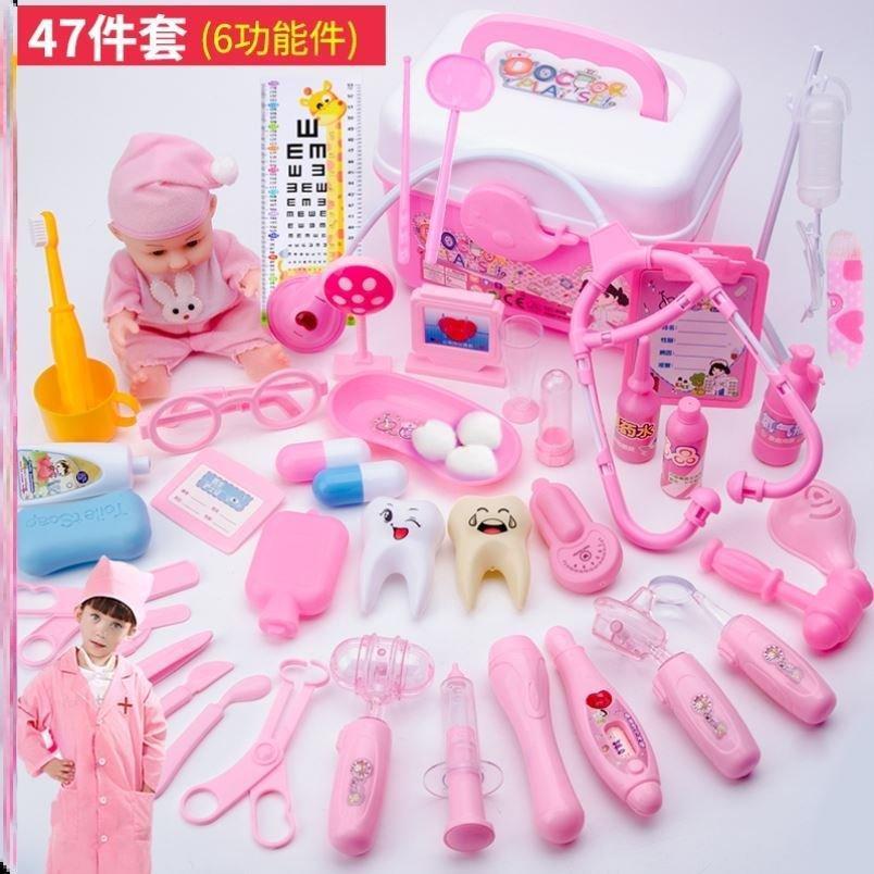 儿童医生职业体验道具看病过家家护士玩具用具女孩角色扮演听诊器