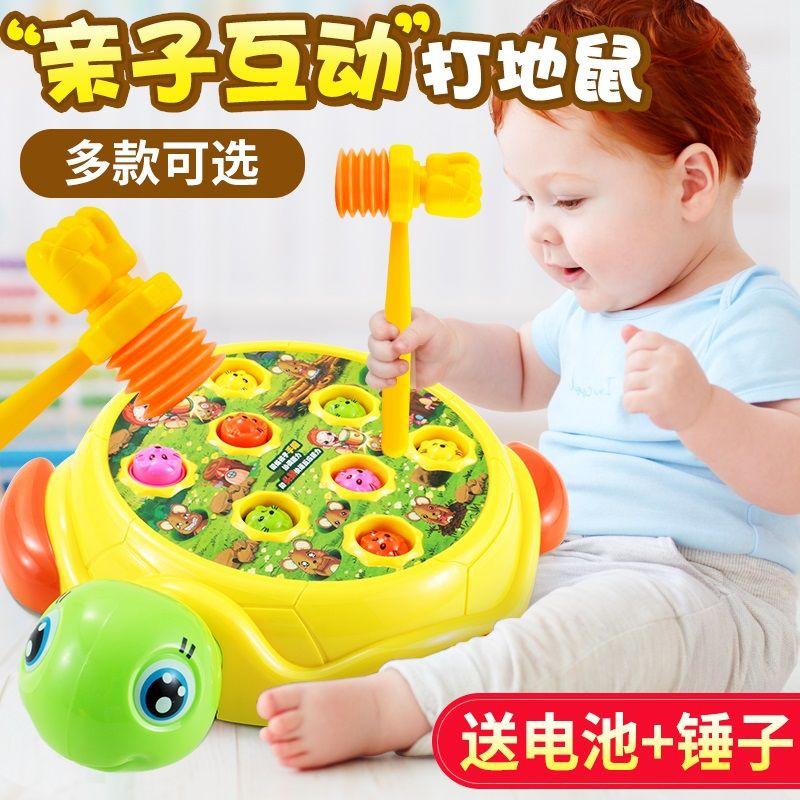 儿童打地鼠玩具小女男孩大号充电动玩具1-2-3岁宝宝智力开发益智