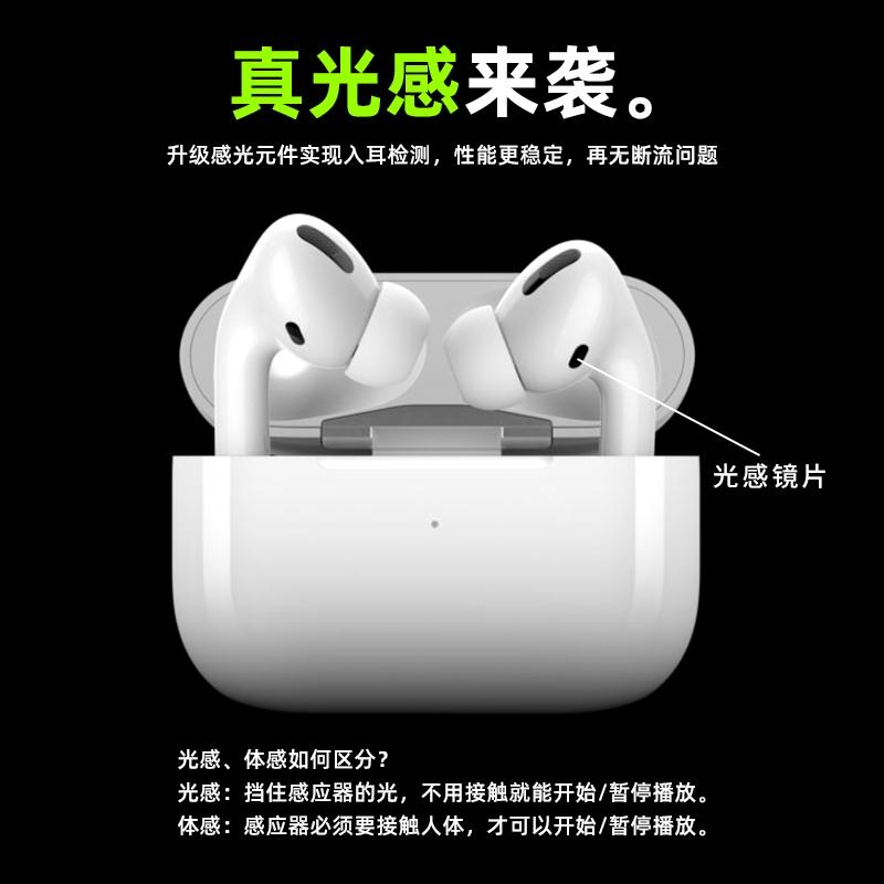 无线蓝牙耳机入耳式适用于airpods充电仓华强北pro3代三代洛达ANC主动降噪超长续航原装正品苹果12安卓通用