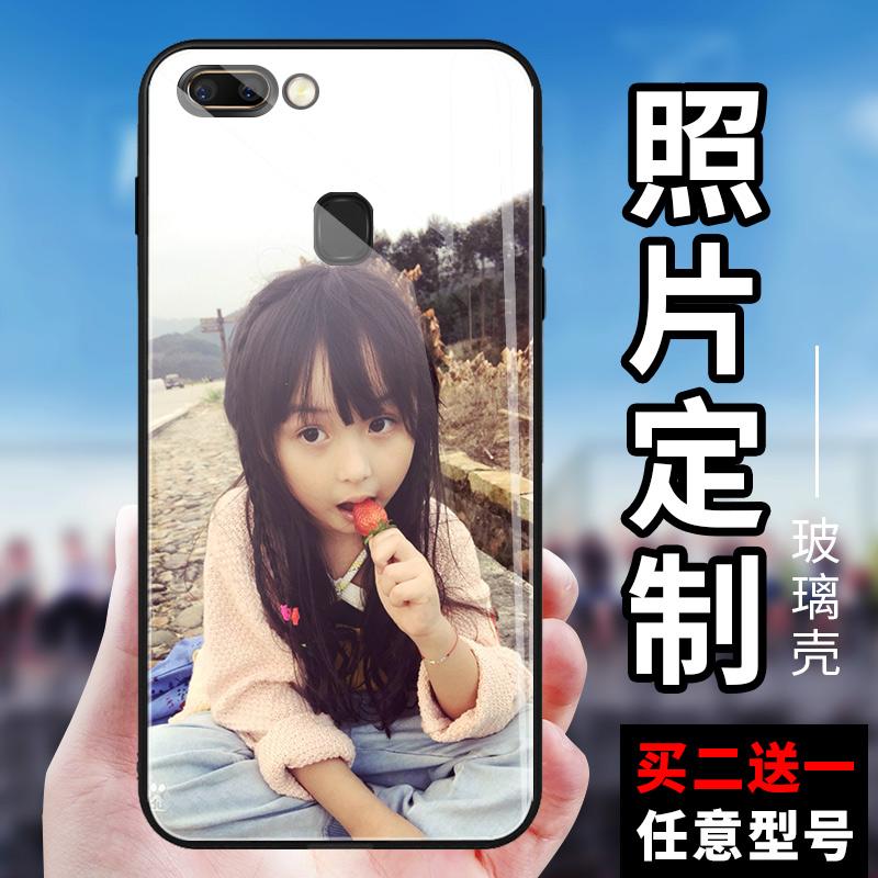 手机壳定制任意机型硅胶苹果xr来图oppoa11照片vivox23玻璃情侣款型号自定义私人自己图片diy自制华为制作套图片