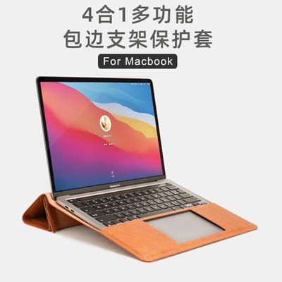 适用新款苹果笔记本电脑包air13.3寸12macbook保护套pro13内胆包15壳mac16寸15.4支架保护套air11.6寸2021款