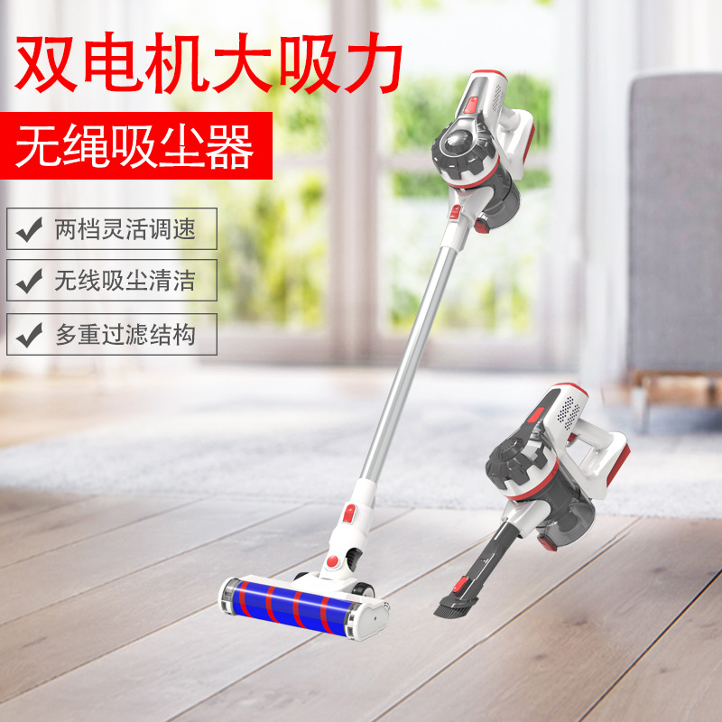 Viknina portable wireless vacuum cleaner direct sale of home car electric appliances factory