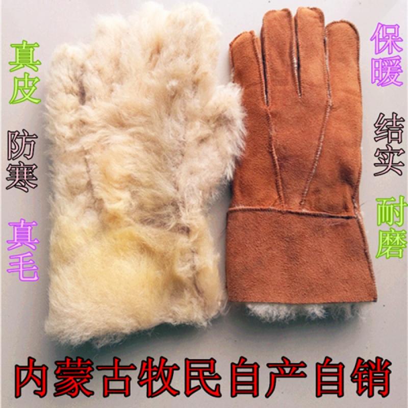 羊皮手套羊毛手套皮毛一体真皮手套户外骑车防风男女保暖加厚手套