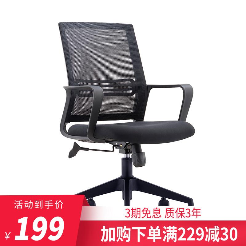 赤い藍屋の事務椅子ネットの布のコンピュータの椅子の家庭用回転する椅子の背もたれの椅子の会議椅子の事務室の家具