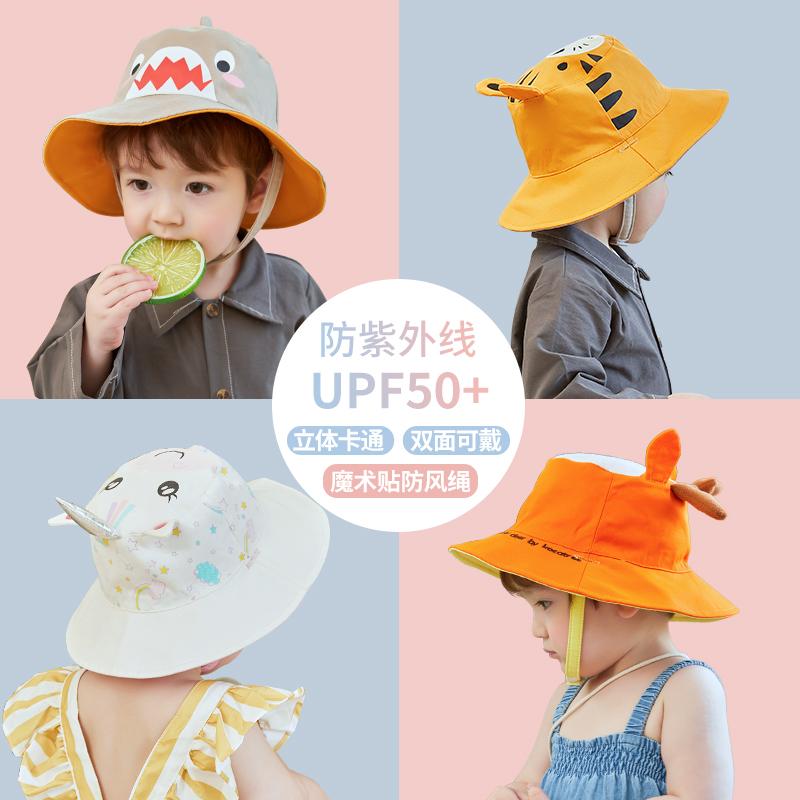 宝宝帽子春秋男童女童婴儿太阳儿童防晒帽渔夫遮阳可爱小恐龙夏潮图片