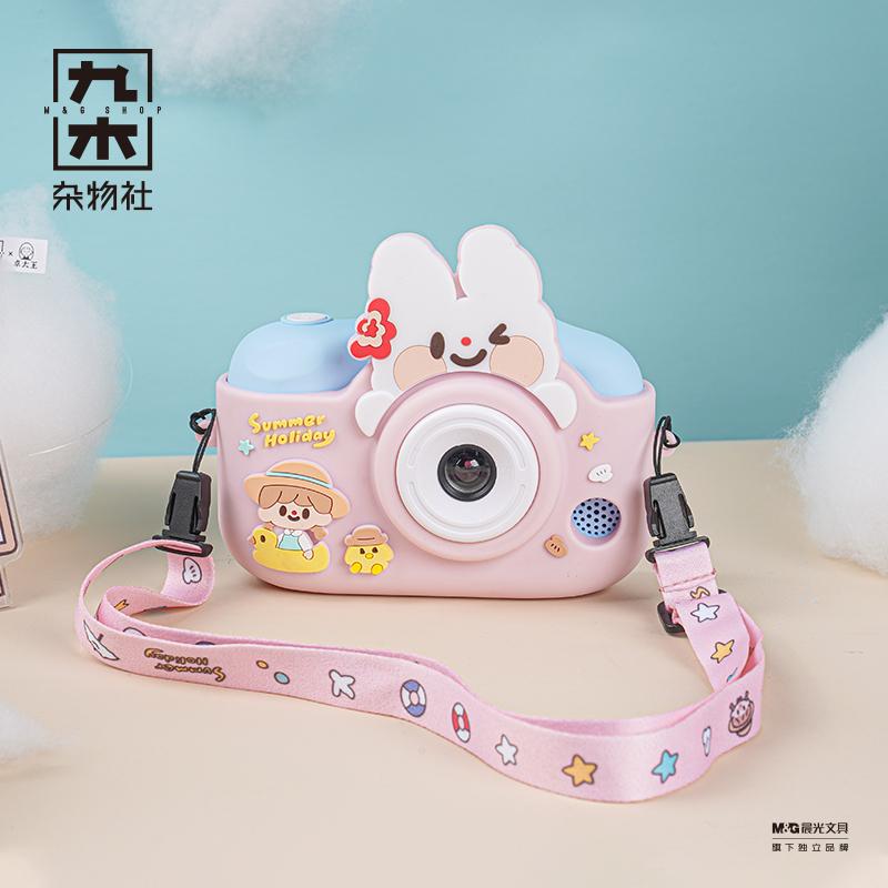 九木杂物社卓大王夏日旅行团儿童数码照相机玩具粉色随身儿童礼物