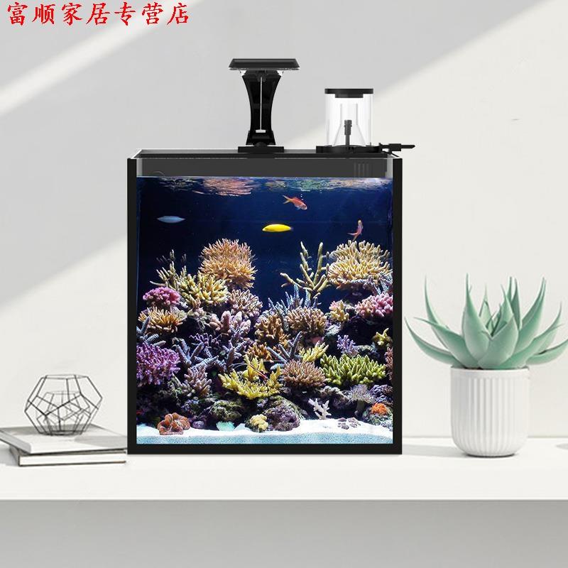 海缸全套设备系统缸组缸龟鱼混养二合一观赏虾缸小水族箱珊瑚缸