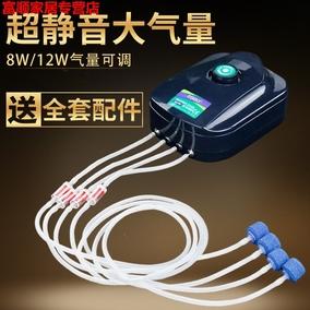 水族充电两用直流过滤内置增氧泵