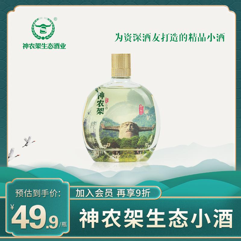 劲牌神农架生态小酒42度高粱酒150ml小瓶白酒粮食酒