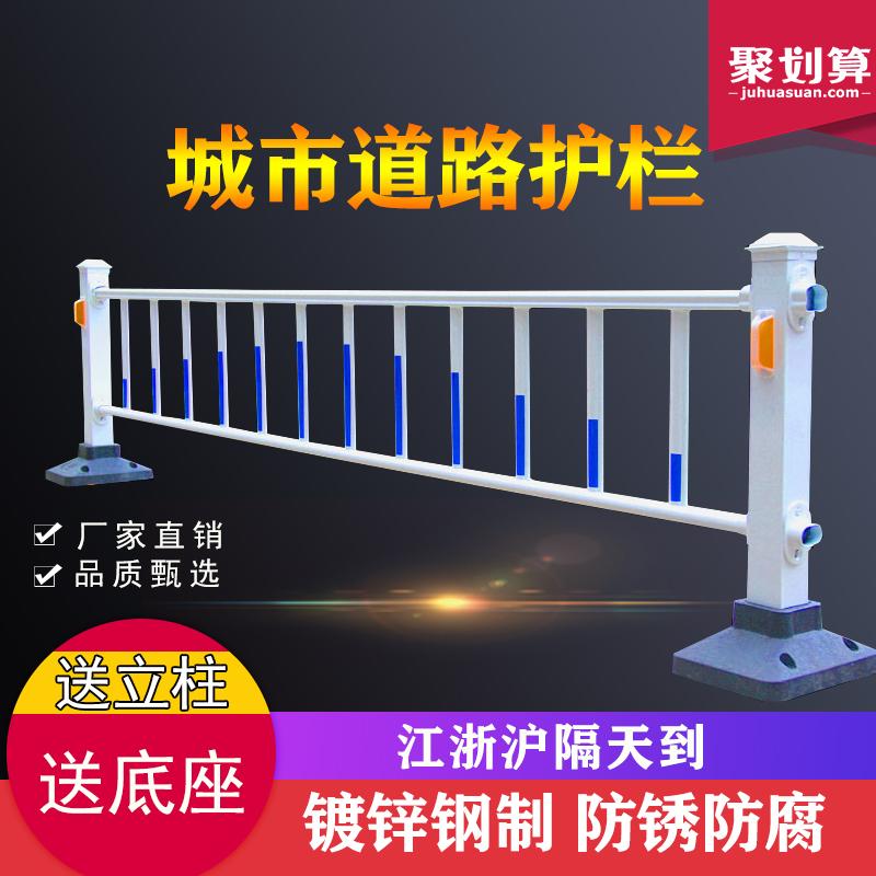 城市市政道路护栏隔离栏公路马路人行道交通安全设施镀锌防撞围栏