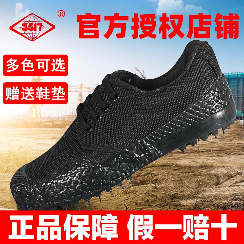 正品3517解放鞋男工地夏季耐磨作训胶鞋女低帮防滑干活劳保帆布鞋