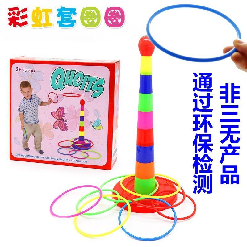 中國代購|中國批發-ibuy99|运动玩具|幼儿园投掷套圈圈亲子互动游戏儿童玩具叠叠杯套圈学校运动会彩盒