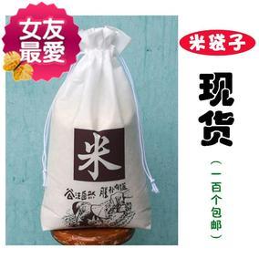 批发束口大米袋子现货5斤10 20