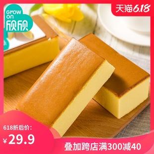 欣欣鲜吃蛋糕面包食品网红早餐小吃点心整箱休闲零食西式糕点