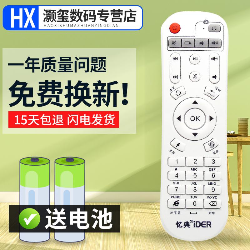 Модемы / IP телевидение Артикул 615128976593