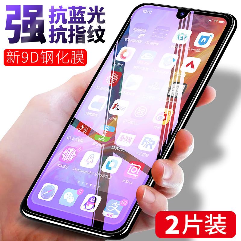 三 星Samsung Galaxy A42手机钢化膜5G防偷窥看6.6英寸屏幕SM-A426B玻璃A4260摄像镜头蓝光护眼�;ぬ�壳套硬