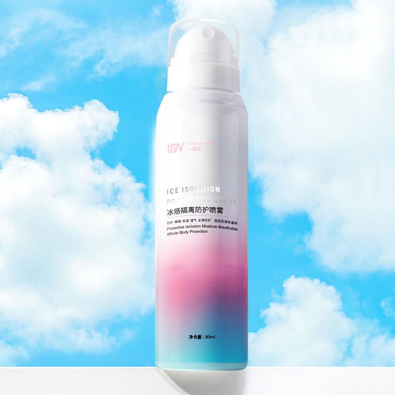 【一滴百】防晒霜喷雾烟酰胺隔离紫外线