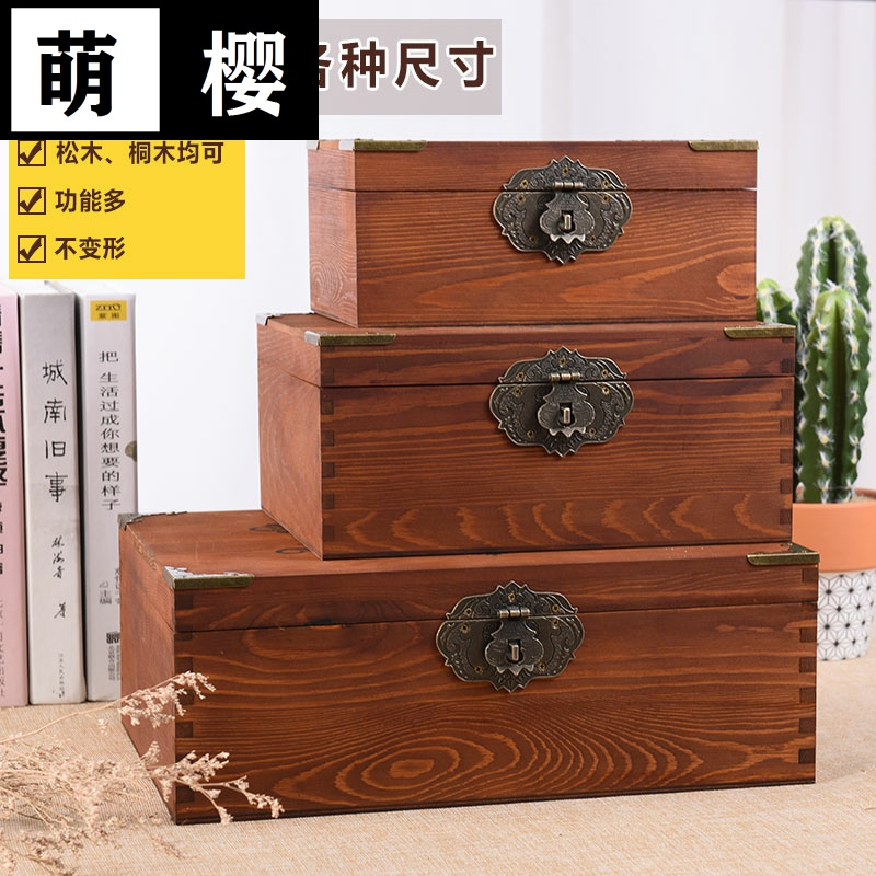 Desktop storage box with lock certificate box wooden storage box solid wood storage box password household small wooden box