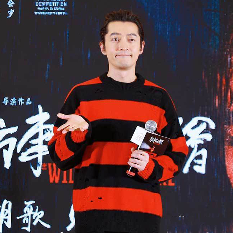 Hu Ge red and black striped sweater Luo Zhixiang same style T-shirt in autumn and winter