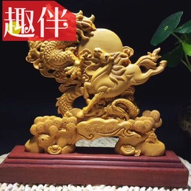 崖柏黄杨木雕龙马精神书房根雕摆件招财纳福摆件礼盒包装
