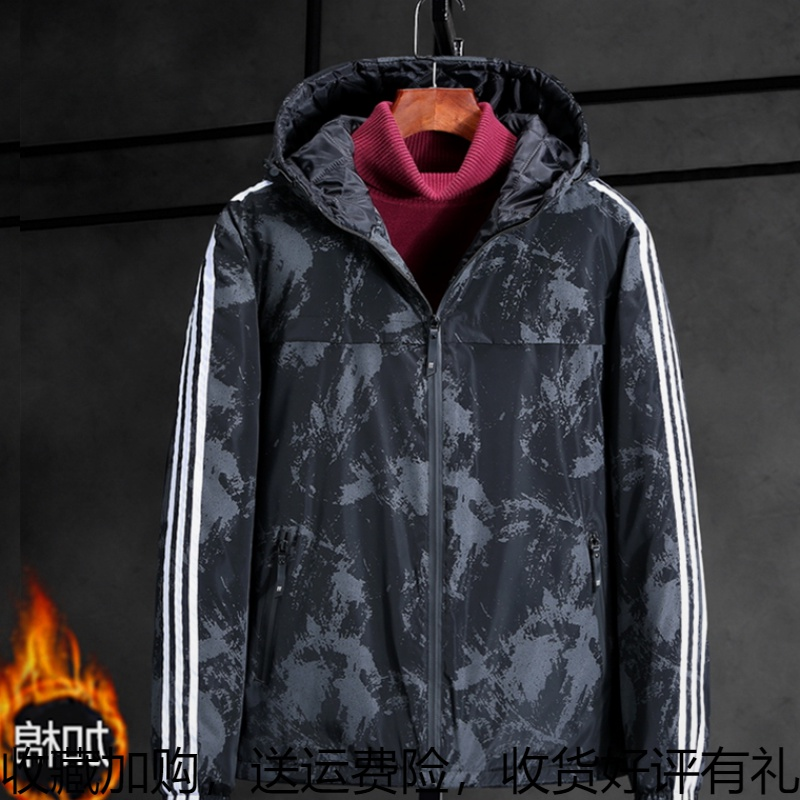 Extra large mens spring and autumn thin fat coat mens fashion extra large fat guy loose sports jacket 3700 kg