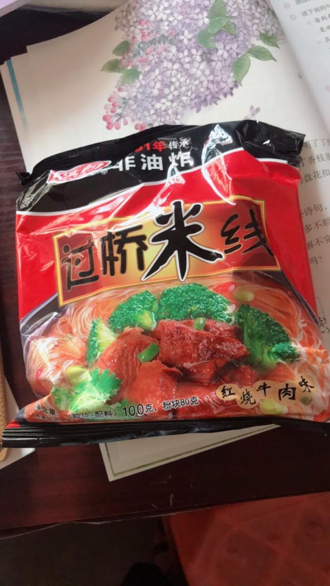 过桥细米线广东河粉速食方便面泡面袋装混搭米粉过桥米线粉丝