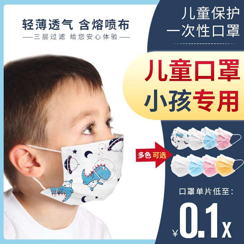【医用口罩】儿童款-成人款口罩100只装