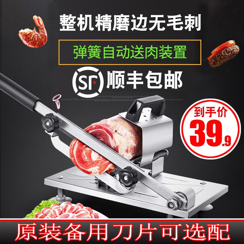 尊帝宁电器专营店 羊肉卷家用手动切冷冻牛肉刨肉机 券后39.9元包邮