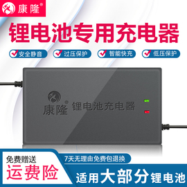 电动车锂电池充电器48v5a60v5a72v5a三元聚合物磷酸铁锂5a快充图片
