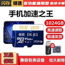 卡相机卡存储卡运动相机卡储存卡sdmicro卡TF无人机64g闪迪SanDisk
