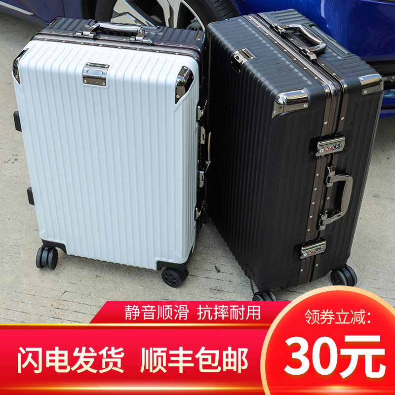 网红行李箱女旅行箱铝框拉杆箱万向轮潮20密码皮箱包女男学生24寸