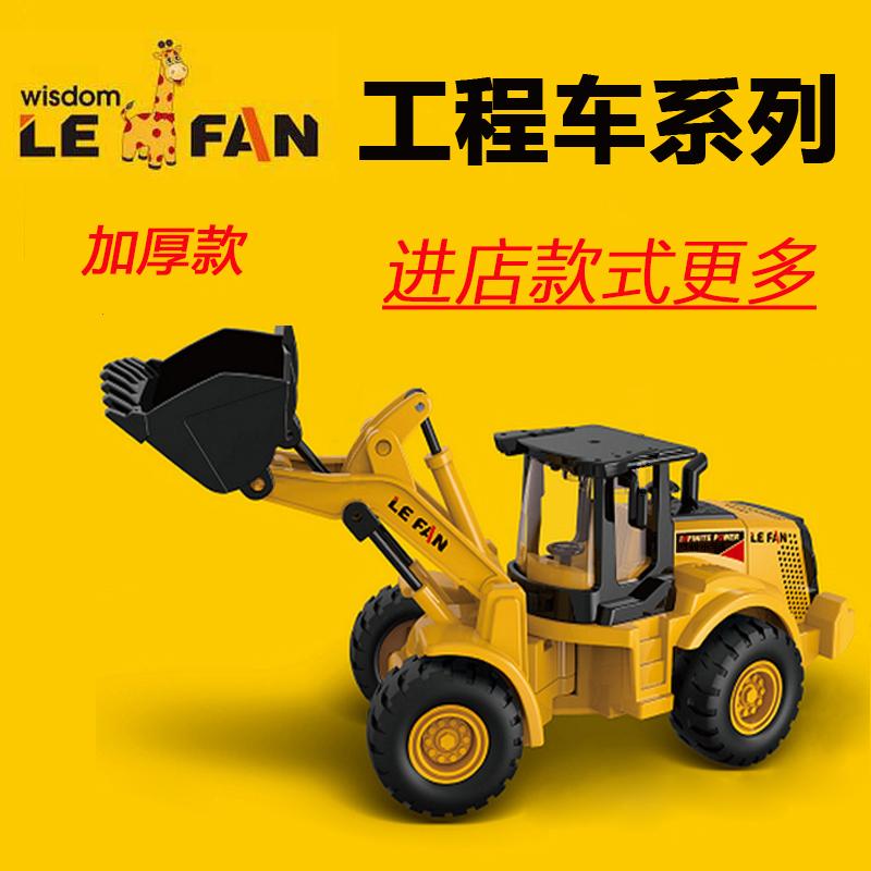 惯性工程车推土机模型儿童玩具车耐摔挖掘机男孩挖土机小能手玩具