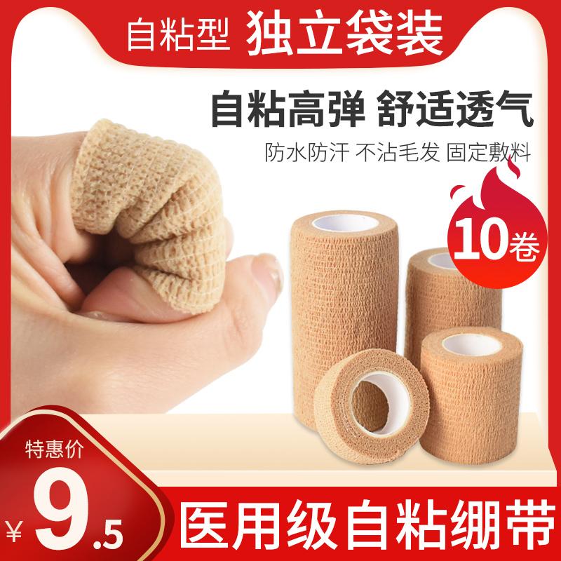 Medical self-adhesive bandage breathable movement winding elastic fixed pressure household disposable medical elastic bandage