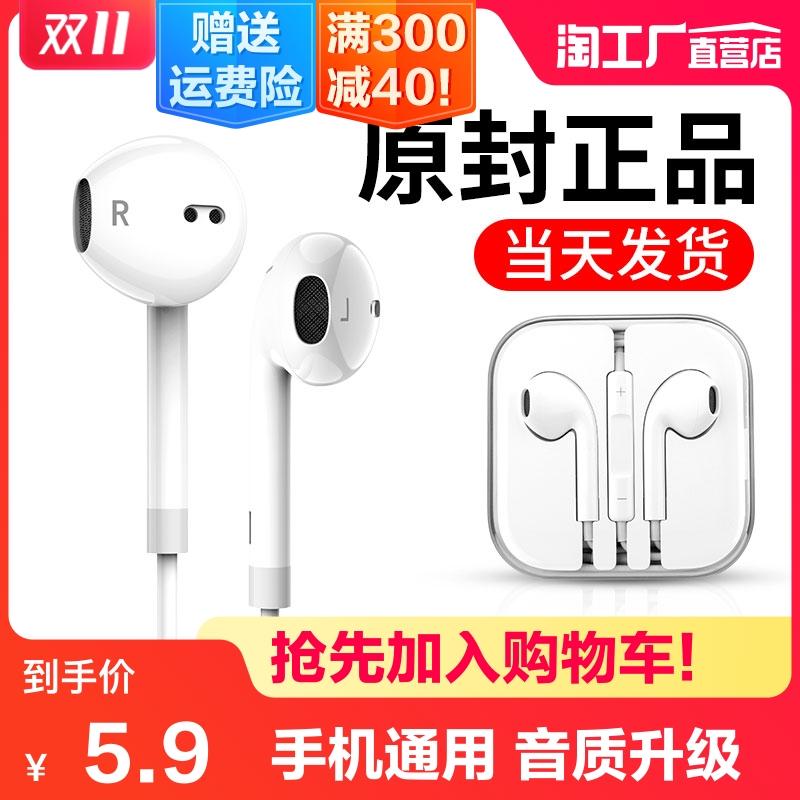 耳机入耳式适用苹果 vivo华为oppo手机安卓有线控重低音炮耳塞式