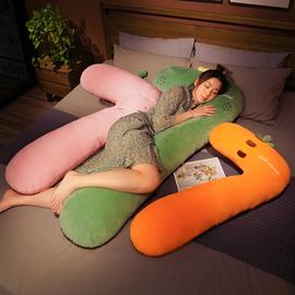胡萝卜长条抱枕女生睡觉夹腿床上毛绒玩具布娃娃公仔玩偶懒人大号