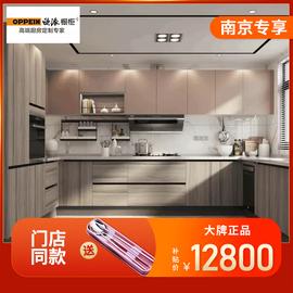 欧派橱柜定制整体厨房柜子灶台柜一体家用组装厨柜石英石现代简图片