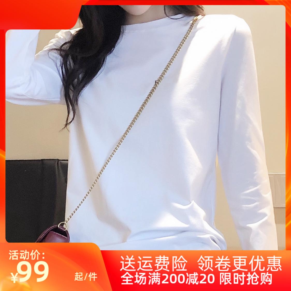 2021春季新款白色t恤长袖打底衫质量怎么样