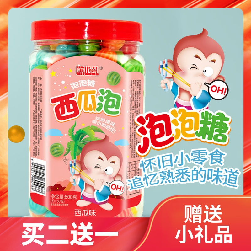 Special watermelon bubble gum childrens nostalgic snacks childhood multi flavor bottled chewing gum post-80s fruit candy