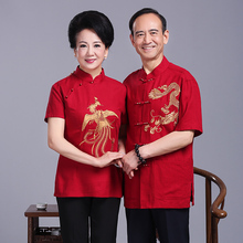 Middle-aged and old people's linen Tang suit, short-sleeved men's father and mother's wedding dress, grandfather and grandmother's couple suit