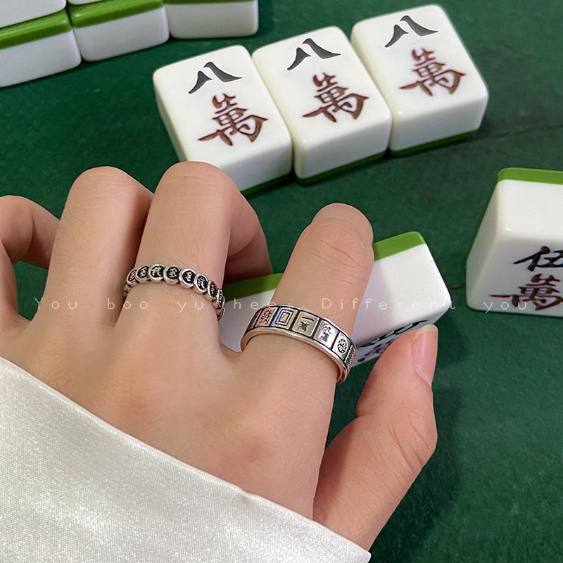 复古做旧招财钱多多麻将戒指女小众时尚ins潮设计可调节食指指环