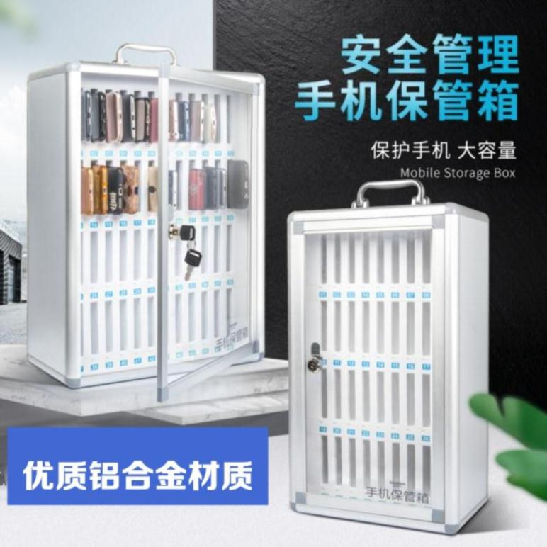 Mobile phone central storage box common name staff restaurant student customized wall mounted mobile phone safe with lock