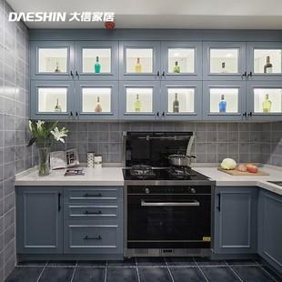 大信橱柜定制石英石台面现代开放式整体厨房橱柜定制组装价格