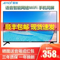 6560液晶电视机彩电WIFI高清网络智能4K英寸5555G3U康佳Konka