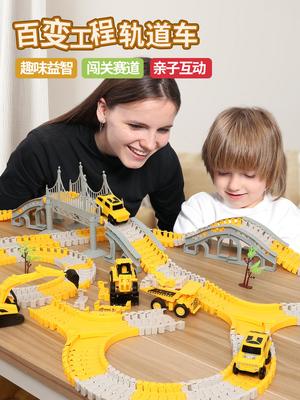 百变工程轨道车玩具男孩益智火车2跑道套装儿童电动小汽车3岁4岁5