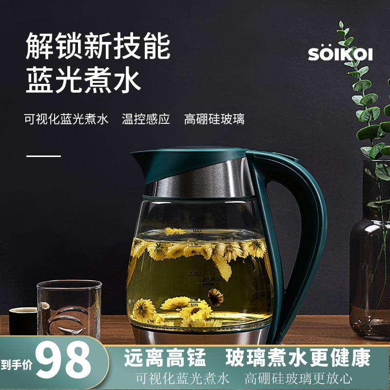 日本soikoi电热水壶家用玻璃烧水壶自动断电大容量泡茶专用开水壶