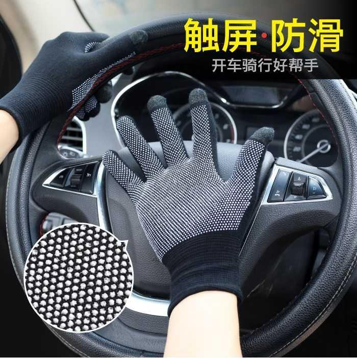 Mens Palm Gloves drivers bicycle dark tide womens cycling couple comfortable touch screen special anti slip drivers driving