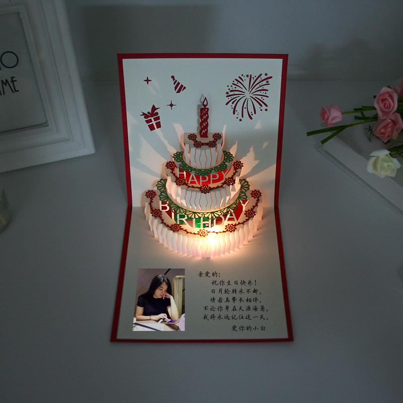 生日贺卡可定制文字立体3d创意员工商务可加音乐手工纸雕高端卡片
