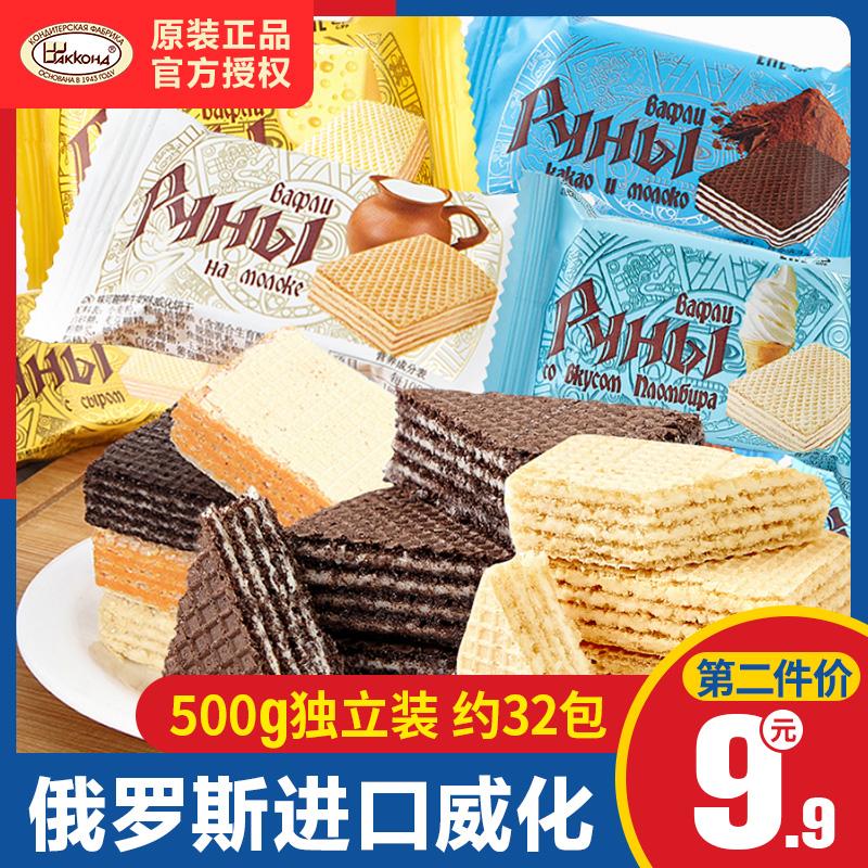 俄罗斯进口零食品阿孔特威化饼干小吃休闲巧克力菲利莫网红冰淇淋图片